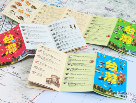 Taiwan Scenery Playing Cards-002