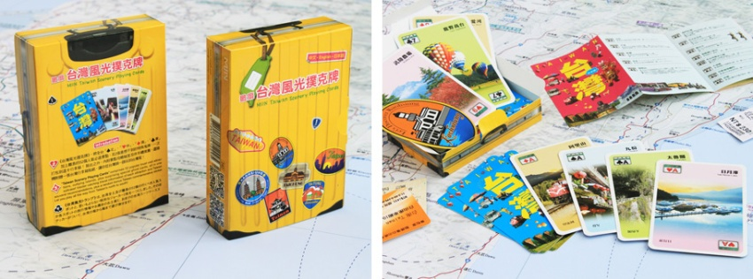 Taiwan Scenery Playing Cards-005